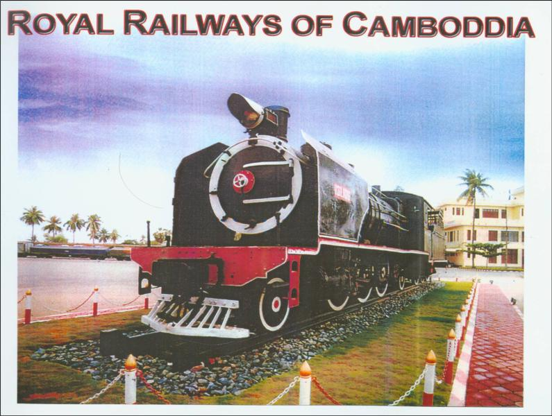 Carte postale Royal Railways of Cambodia