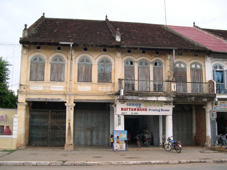 Photos - Maisons coloniales - Rue n°1 - Battambang